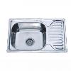 Врезная кухонная мойка Platinum 66*42*18 Satin 0.8