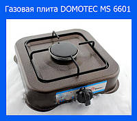 Газовая плита DOMOTEC MS 6601 Продажа только ящиком!!!!Акция