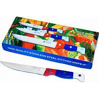 Нож кухонный цветная ручка 4-ка