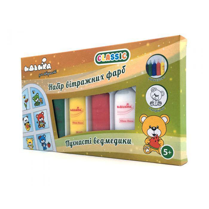 """Детский подарочный набор для рисования Витражные Краски """"Милые Мишки"""", CLASSIC Идейка, 98502"""