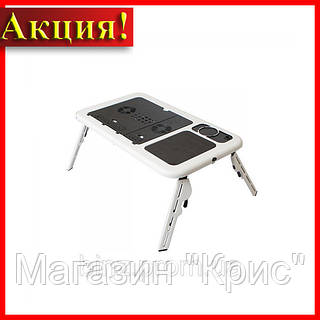 Столик-подставка для ноутбука E-Table!Акция