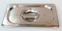 """Крышка""""GN1/4""""нержавеющая для гастроемкости 265*162 мм (шт)"""