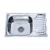 Врезная кухонная мойка Platinum 66*42*18 Decor 0.8