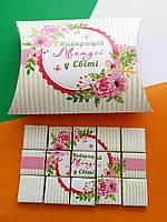 Шоколадный набор для мамы