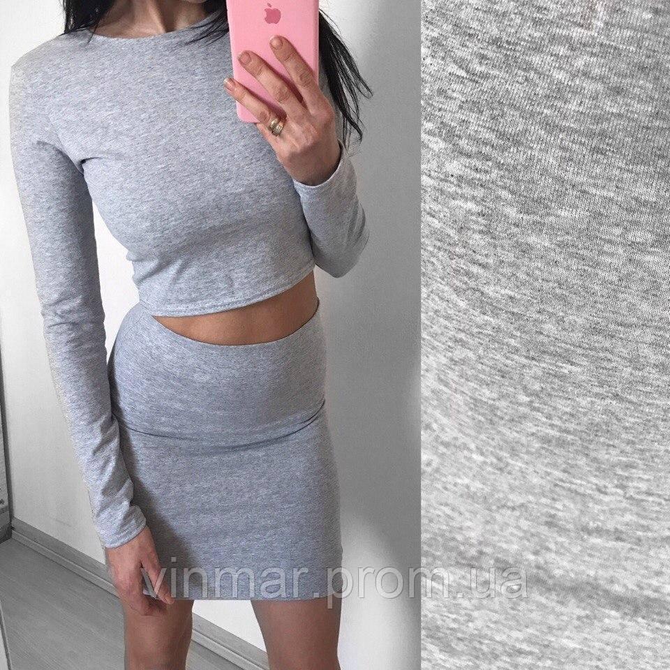 Костюм юбка и топ серый меланж
