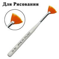 YRE Кисть для рисования веером с белой ручкой VK-02