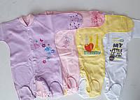 Комбинезон - человечек для новорожденных с малым весом 50 размер (интерлок)