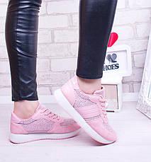 """Кроссовки, кеды, мокасины женские розовые """"Lush"""", спортивная обувь, фото 2"""