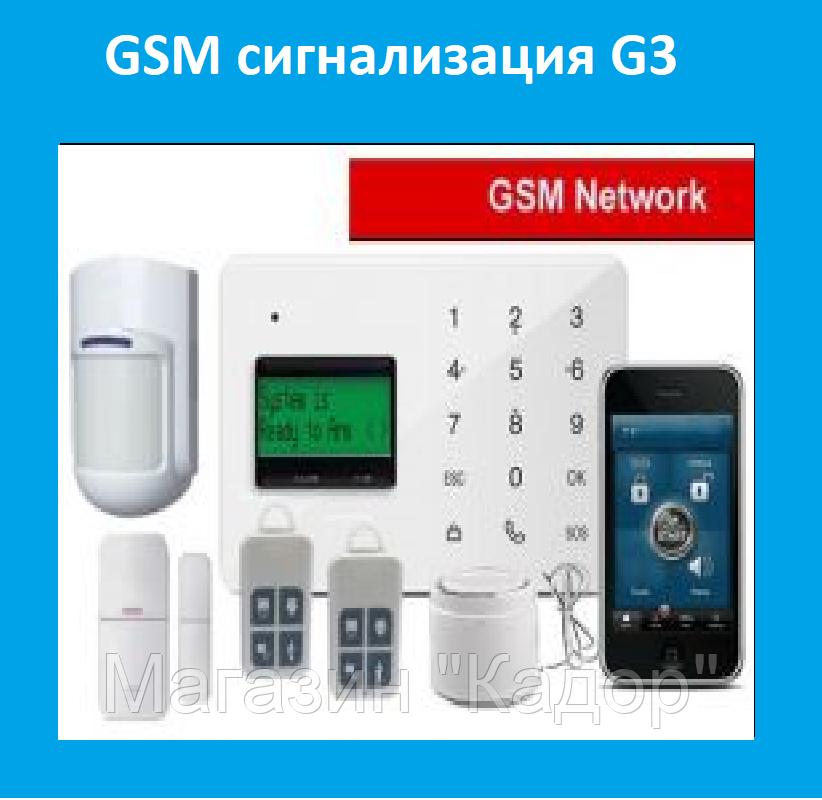 """GSM сигнализация G3!Опт - Магазин """"Кадор"""" в Львове"""