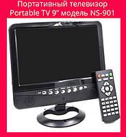 """Портативный телевизор Portable TV 9"""" модель NS-901"""