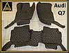 Коврики Audi Q7 Кожаные 3D (кузов №1 / 2005-2015) Чёрные