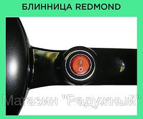 Redmond, редмонд, блинница, Crepe Maker RM 5208, электроблинница с антипригарным покрытием