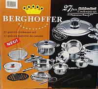 5059 Посуда набор