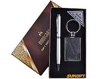 Подарочный набор Moongrass 2в1 Брелок, Ручка AL-202