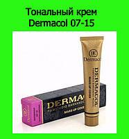 Тональный крем Dermacol 07-15!Акция