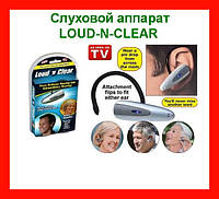 Усилитель слуха Слуховой аппарат LOUD-N-CLEAR Personal Sound Amplifier!Опт
