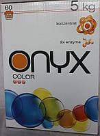 Стиральный порошок Onyx COLOR, картон, 5кг