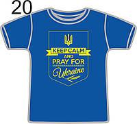 Футболка, грай для України