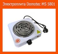 Электроплита Domotec MS 5801 Продажа только ящиком!!!!Акция