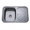 Врезная кухонная мойка Platinum 75*49*18 Satin 0.8