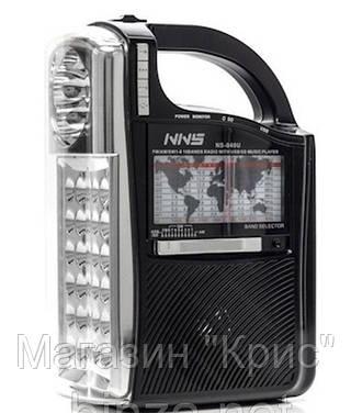 Радиоприемник NNS NS-040U
