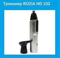 Триммер ROZIA HD 102!Опт