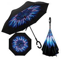 Зонт наоборот двухслойный