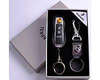 Подарочный набор (Porsche) 2в1 Зажигалка, Брелок №4430-5