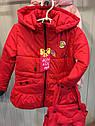 """Детская демисезонная куртка на девочку """"Значки"""". Размеры 26 -32, фото 6"""