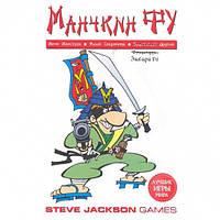 Настольная игра Munchkin Fu Код: 653619144