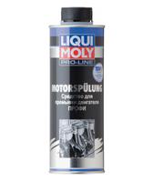 Промывка LIQUI MOLY масляной системы двигателя (Profi 10 минут) 0,5L
