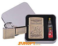 Зажигалка бензиновая в подарочной коробке + баллончик бензина Парусник №XT-3864-2