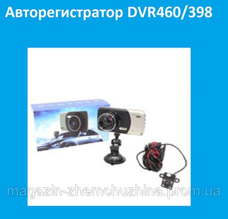 Авторегистратор DVR460/398, фото 2