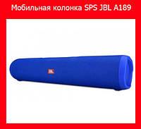 Мобильная колонка SPS JBL A189!Акция