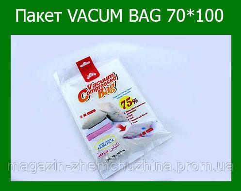 Пакет VACUM BAG 70*100, фото 2