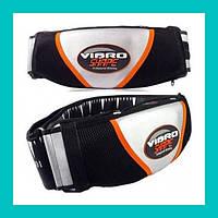 Пояс для похудения Vibro Shape!Опт