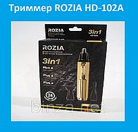 Триммер ROZIA HD-102A