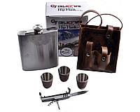Подарочный набор фляга/кожаная сумка/зажигалка с фонариком/стакан №PT-B