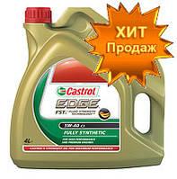 Моторное масло Сastrol EDGE 5W-40 C3 4л