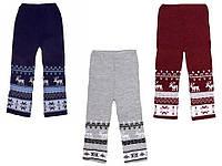 """Детские шерстяные, теплые брюки """"Олени"""", для мальчика, оптом"""