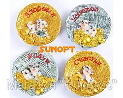 Магнит на холодильник Собака денежная в блюдце (Керамика) №790B