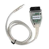 VAG CAN PRO VCP (CAN BUS UDS K-line) диагностический адаптер сканер S.W Version 5.5.1 лучше VCDS Васи Диагно