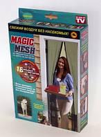 Магнитные шторы «Magic mesh»
