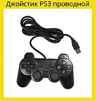 Джойстик PS3 проводной