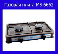 Газовая плита MS 6662 Продажа только ящиком!!!!Акция