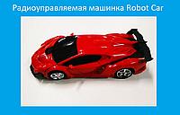 Радиоуправляемая машинка Robot Car (Red, Yellow)
