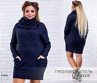 Платье-туника 873 со съемным хомутом R-15478 темно-синий