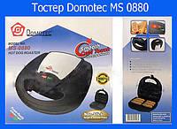 Тостер Domotec MS 0880 HOT DOG MAKER
