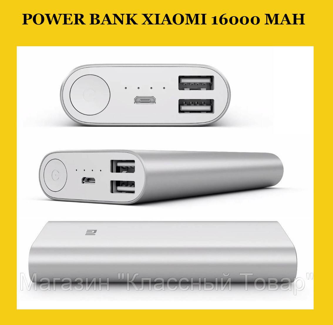 Power Bank Xlaomi 16000 Mah Powerbank Xiaomi