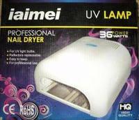 Ультрафиолетовая лампа для сушки ногтей
